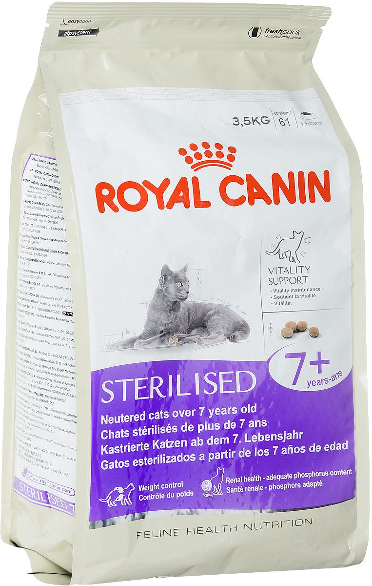 Корм сухой Royal Canin Sterilised 7+, для стерилизованных кошек в возрасте старше 7 лет, 3,5 кг44576Royal Canin Sterilised 7+ - это полнорационный сухой корм для стерилизованных кошек в возрасте от 7 до 12 лет. Стерилизация увеличивает среднюю продолжительность жизни кошки, но также повышает риски возрастных заболеваний. Например, у стерилизованных кошек с возрастом повышается риск образования мочевых камней. Поддержание здоровья в старости. Корм помогает сохранять молодость кошки благодаря запатентованному комплексу витаминов и питательных веществ с антиоксидантными свойствами и полифенолам зеленого чая и винограда. Хондропротекторные вещества и незаменимые жирные кислоты EPA и DHA, содержащиеся в этом продукте, поддерживают здоровье суставов кошки. Контроль веса тела: корм помогает сохранять оптимальный вес стерилизованной кошки за счет контроля потребления калорий и крахмала. Добавление L-карнитина (100 мг/кг) способствует мобилизации жировых отложений. Обеспечение здоровья почек - адекватное содержание фосфора:...