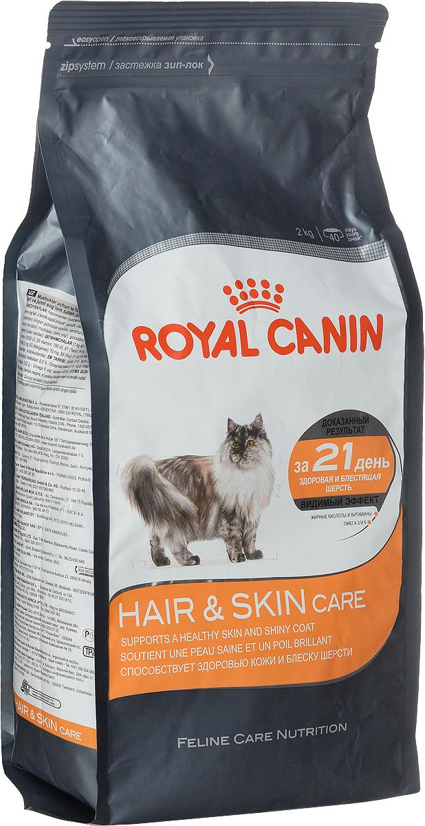 Корм сухой Royal Canin Hair & Skin Care, для взрослых кошек с чувствительной кожей или поврежденной шерстью, 2 кг57982Сухой корм Royal Canin Hair & Skin Care - это полнорационный сбалансированный корм для взрослых кошек с чувствительной кожей и поврежденной шерстью. Клетки кожи постоянно обновляются и нуждаются в питательных веществах. Повышенная чувствительность кожи часто приводит к ухудшению качества шерсти. Правильно подобранное питание поможет решить эту проблему. Hair & Skin Care - тщательно сбалансированная формула, помогающая поддерживать здоровье кожи и шерсти. Продукт содержит: - Уникальную комбинацию питательных веществ, в том числе эксклюзивный комплекс аминокислот и витаминов B, для поддержания барьерной функции кожи. - Легкоусвояемые белки (L.I.P), жирные кислоты Омега 3 и 6, известные своим благоприятным воздействием на состояние шерсти и кожи. Баланс минеральных веществ продукта поддерживает здоровье мочевыводящих путей взрослой кошки. Состав: дегидратированные белки животного происхождения (птица), злаки, растительная...