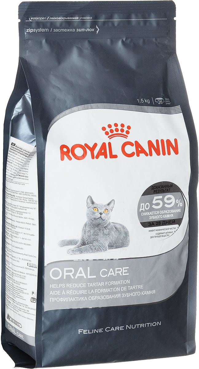 Корм сухой Royal Canin Oral Care, для взрослых кошек, 1,5 кг58042Сухой корм Royal Canin Oral Care специально создан для профилактики образования зубного камня у взрослых кошек. Зубной камень образуется при массивных отложениях зубного налета, может привести к неприятному запаху из пасти и воспалению десен. Гигиена ротовой полости играет решающую роль в поддержании здоровья вашей кошки. Oral Care - тщательно сбалансированная формула, помогающая снизить интенсивность образования зубного камня и сохранить здоровье ротовой полости животного. Двойное действие продукта. Механическое действие: форма и размеры крокет Oral Care побуждают кошку тщательнее разгрызать корм, при этом механическим путем ежедневно очищая зубы и препятствуя образованию зубного налета. Химическое действие: формула обогащена активными веществами, которые связывают содержащийся в слюне кальций, предупреждая отложения зубного камня. Баланс минеральных веществ продукта поддерживает здоровье мочевыводящих путей взрослой кошки. Состав:...