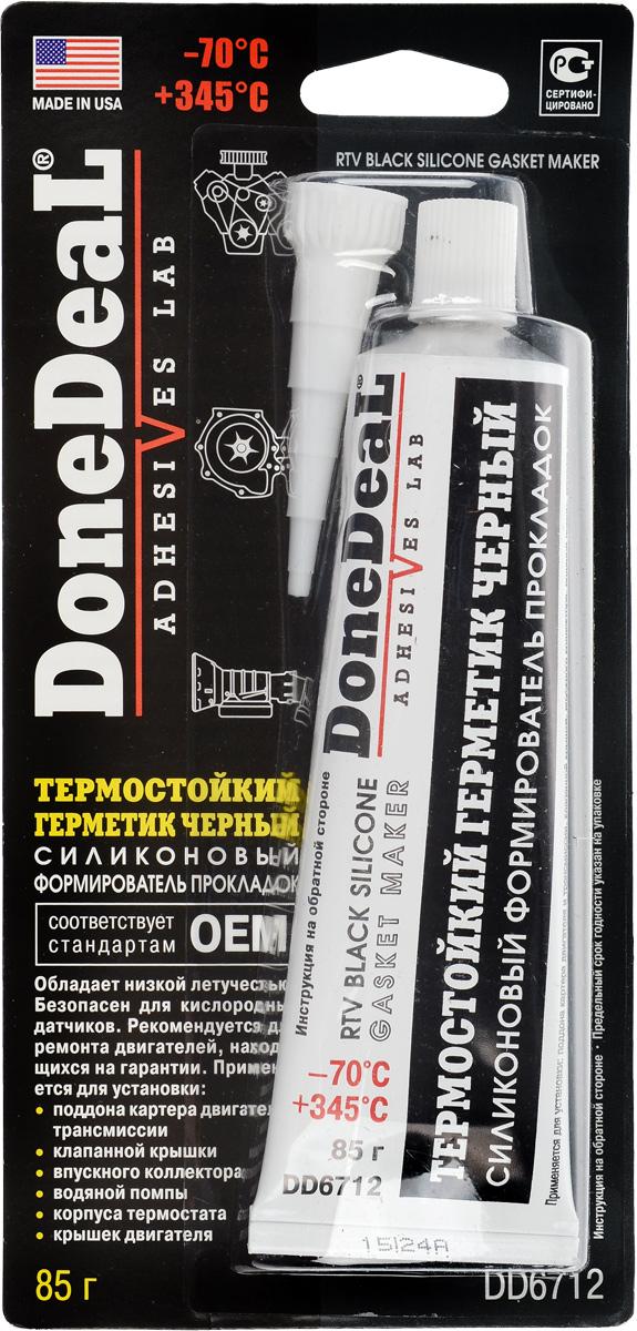 Герметик термостойкий Done Deal, силиконовый, цвет: черный, 85 гDD 6712Термостойкий герметик Done Deal, отличающийся высокой прочностью и эластичностью, применяется для восстановления практически любых узлов двигателя и трансмиссии. Вулканизируется при комнатной температуре. После вулканизации сохраняет эластичность и приобретает водостойкость. Область применения герметика: Применяется для восстановления практически любых узлов двигателя и трансмиссии. Используется при установке: поддона картера двигателя и трансмиссии, клапанной крышки, впускного коллектора, водяной помпы, корпуса термостата, крышек двигателя. Особенности и преимущества герметика: Обладает низкой летучестью. Безопасен для автомобилей, оборудованных кислородными датчиками. Устойчив к действию масла, воды, антифриза, смазочных материалов и охлаждающих жидкостей. Превосходит стандарты ОЕМ (официальные стандарты производителей автомобилей в США). Выдерживает ударные нагрузки, вибрацию и перепады температур. Не теряет эластичности, не ...