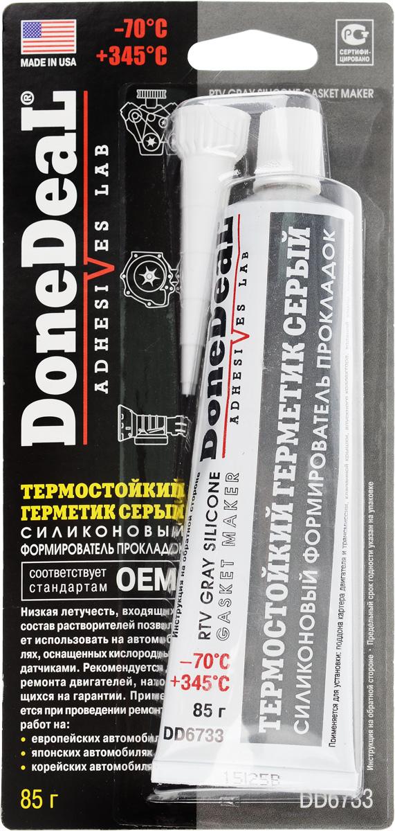 Герметик термостойкий Done Deal, силиконовый, цвет: серый, 85 гDD 6733Термостойкий герметик Done Deal, отличающийся высокой прочностью и эластичностью, применяется для восстановления практически любых узлов двигателя и трансмиссии. Вулканизируется при комнатной температуре. После вулканизации сохраняет эластичность и приобретает водостойкость. Область применения герметика: Применяется для восстановления практически любых узлов двигателя и трансмиссии. Используется при установке: поддона картера двигателя и трансмиссии, клапанной крышки, впускного коллектора, водяной помпы, корпуса термостата, крышек двигателя. Особенности и преимущества герметика: Обладает низкой летучестью. Безопасен для автомобилей, оборудованных кислородными датчиками. Устойчив к действию масла, воды, антифриза, смазочных материалов и охлаждающих жидкостей. Превосходит стандарты ОЕМ (официальные стандарты производителей автомобилей в США). Выдерживает ударные нагрузки, вибрацию и перепады температур. Не теряет эластичности, не ...