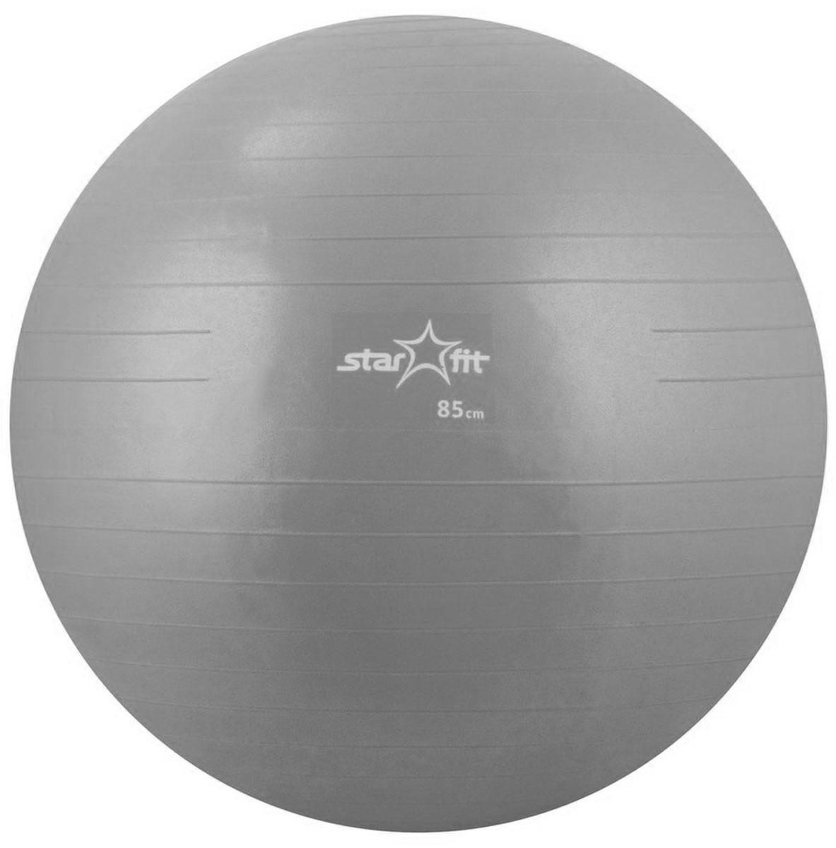 Мяч гимнастический Star Fit, антивзрыв, цвет: серый, диаметр 85 смУТ-00007195Гимнастический мяч Star Fit является универсальным тренажером для всех групп мышц, помогает развить гибкость, исправить осанку, снимает чувство усталости в спине. Предназначен для гимнастических и медицинских целей в лечебных упражнениях. Прекрасно подходит для использования в домашних условиях. Данный мяч можно использовать для реабилитации после травм и операций, восстановления после перенесенного инсульта, стимуляции и релаксации мышечных тканей, улучшения кровообращения, лечении и профилактики сколиоза, при заболеваниях или повреждениях опорно- двигательного аппарата. Максимальный вес пользователя: 300 кг. УВАЖЕМЫЕ КЛИЕНТЫ! Обращаем ваше внимание на тот факт, что мяч поставляется в сдутом виде. Насос не входит в комплект.