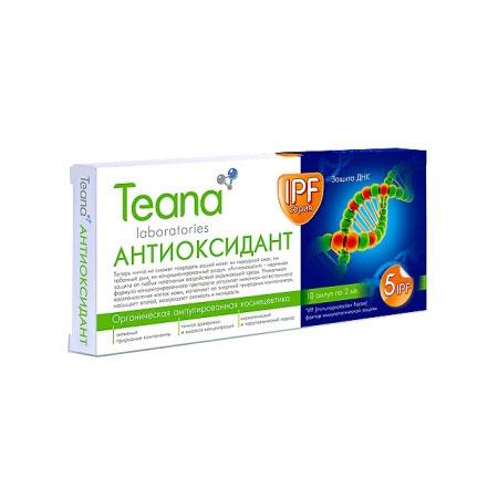 """Концентрат Teana """"IPF. Антиоксидант"""", 10 ампул ( 1028 )"""