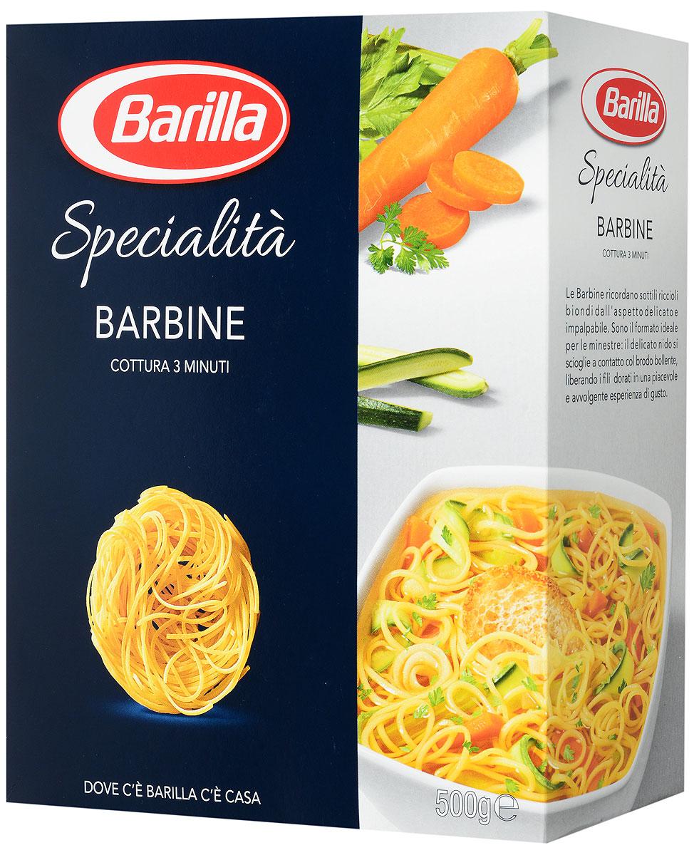 Barilla Barbine a Nido паста барбине а нидо, 500 г8076809516808Паста занимает главное место в итальянской культуре еды. Учитывая трепетное отношение итальянцев к еде, нетрудно представить, какое значение они придают качеству ингредиентов, правильной рецептуре и процессу приготовления. Внедряя инновации в процесс производства, Barilla твердо придерживается традиционной рецептуры и чрезвычайно требовательна в подборе ингредиентов. Будучи крупнейшим в мире покупателем пшеницы твердых сортов, Barilla работает с фермерами и поставщиками семян напрямую, контролируя не только качество посевного материала, но и отслеживая, как растят пшеницу и чем ее удобряют. Контролируется и процесс доставки. Миллионы семей во всем мире могут быть уверены, что паста из синей упаковки с хорошо знакомым им логотипом - самая настоящая, итальянская, высочайшего качества. Ни в одном из продуктов Barilla нет искусственных красителей, загустителей, консервантов и генномодифицированных продуктов.