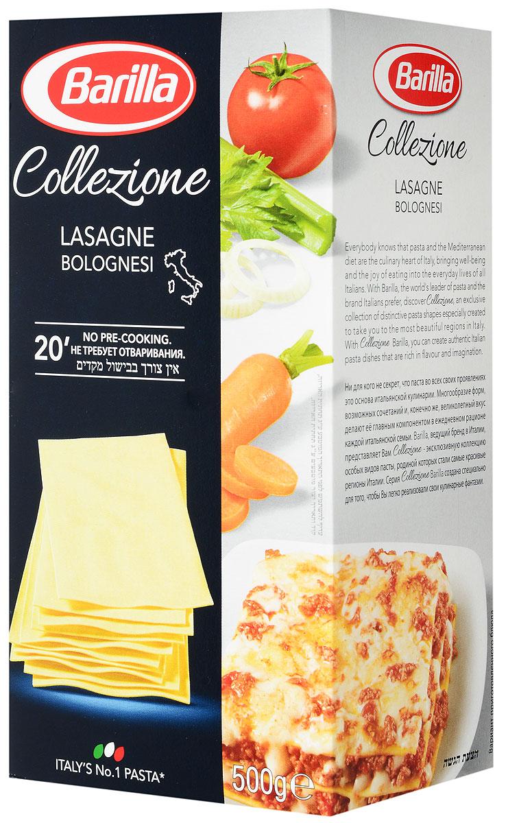 Barilla Lasagne Bolognesi лазанья, 500 г