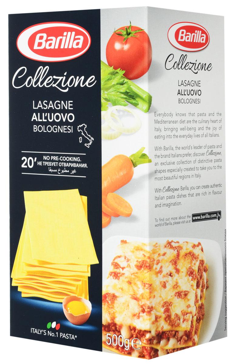Barilla Lasagne All'uovo Bolognesi лазанья яичная, 500 г