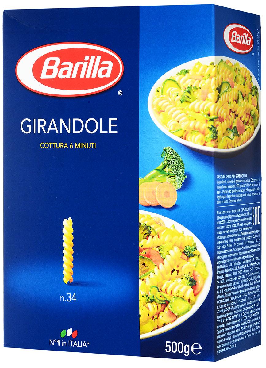 Паста занимает главное место в итальянской культуре еды. Учитывая трепетное отношение итальянцев к еде, нетрудно представить, какое значение они придают качеству ингредиентов, правильной рецептуре и процессу приготовления. Внедряя инновации в процесс производства, Barilla твердо придерживается традиционной рецептуры и чрезвычайно требовательна в подборе ингредиентов. Будучи крупнейшим в мире покупателем пшеницы твердых сортов, Barilla работает с фермерами и поставщиками семян напрямую, контролируя не только качество посевного материала, но и отслеживая, как растят пшеницу и чем ее удобряют. Контролируется и процесс доставки. Миллионы семей во всем мире могут быть уверены, что паста из синей упаковки с хорошо знакомым им логотипом - самая настоящая, итальянская, высочайшего качества. Ни в одном из продуктов Barilla нет искусственных красителей, загустителей, консервантов и генномодифицированных продуктов.