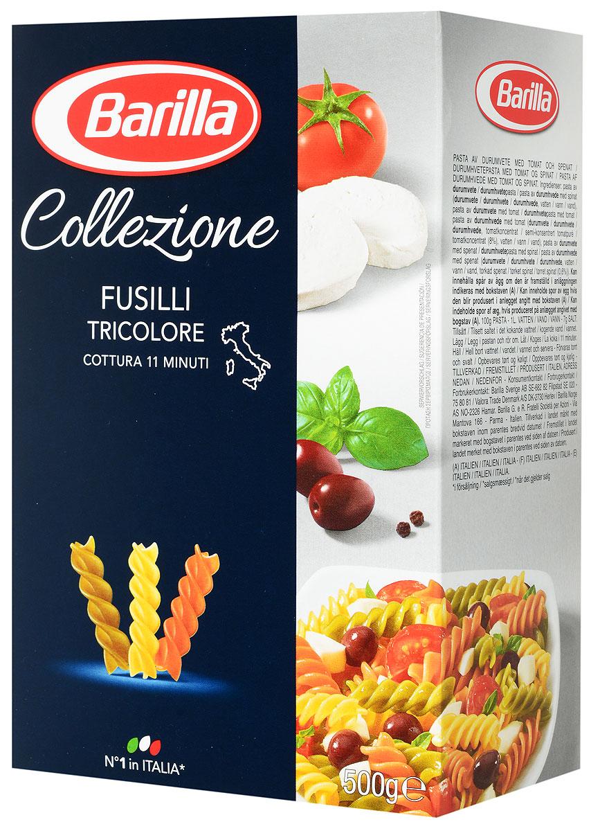 Barilla Fusilli Tricolore паста фузилли трехцветные, 500 г