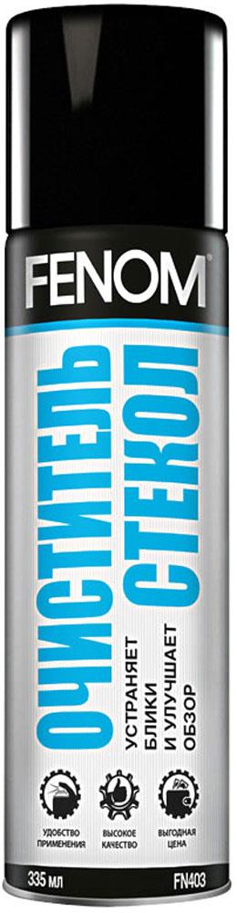 Очиститель стекол Fenom, 335 млFN 403Очиститель Fenom, выполненный в виде аэрозоля, предназначен для очистки фар, зеркал, лобовых и боковых стекол автомобилей. Средство не содержит озоноразрушающих компонентов. Состав: вода деминерализованная, менее 30%: пропеллент, менее 15% изопропанол, менее 5%: бутилгликоль, отдушка, добавки, составляющие ноу-хау компании.