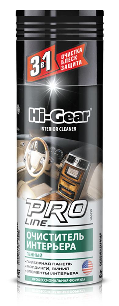 Очиститель интерьера Hi-Gear, пенный, 280 гHG 5619Очиститель Hi-Gear быстро очищает и обновляет пластиковые, кожаные, виниловые и резиновые детали интерьера автомобиля. Позволяет проводить глубокую очистку, проникая в поры материала. Придает поверхностям антистатические, грязе- и водоотталкивающие свойства, покрывая их слоем особого высокотехнологичного синтетического полимера, который создает надежный долговременный защитный барьер от загрязнений. Имеет тонкий изысканный аромат. Состав: моющие компоненты, пропан, бутан, функциональные добавки.