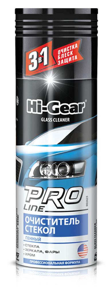Очиститель стекол Hi-Gear, пенный, 340 гHG 5623Очиститель Hi-Gear быстро и эффективно очищает стекла, зеркала, пластик и хром от различных загрязнений и следов насекомых. Новейшая активная формула позволяет удалять загрязнения из микротрещин материалов, не поддающиеся обычным очистителям. При этом обрабатываемая поверхность покрывается слоем особого высокотехнологичного синтетического полимера, который придает ей исключительную прозрачность и блеск, а также создает долговременный защитный барьер от загрязнений, обеспечивающий грязе- и водоотталкивающие свойства. Состав: 2-бутоксиэтанол, бутан, пропан, функциональные добавки.