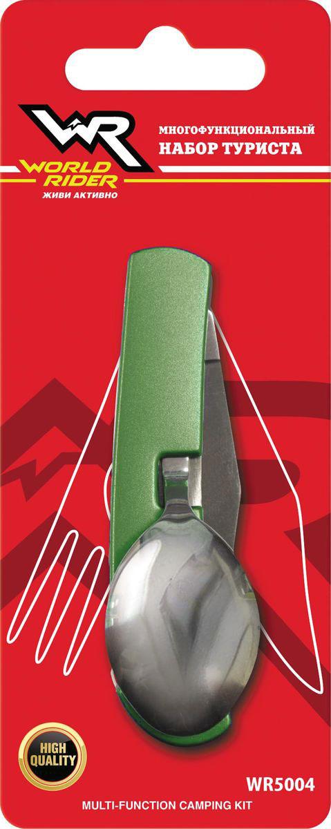 Набор туриста многофункциональный World Rider, цвет: зеленый, стальнойWR 5004Набор туриста в одном компактном корпусе содержит нож, ложку и вилку. На вилке расположена открывалка для бутылок. Компактный набор выполнен из высококачественной стали и позволяет существенно сэкономить место для хранения и время на поиски нужного предмета. Длина в сложенном виде: 9,5 см. Длина в разложенном виде: 17,5 см. Длина лезвия ножа: 6,5 см.