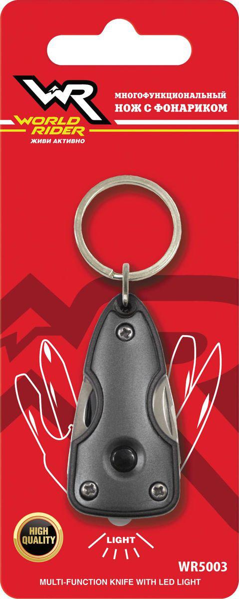 Нож многофункциональный World Rider, с фонариком, цвет: черный, стальнойWR 5003Компактный многофункциональный нож World Rider в пластиковом корпусе - это стильный аксессуар, который дает возможность постоянно держать при себе инструменты на разные случаи жизни. Набор включает в себя яркий светодиодный фонарик, мощности которого достаточно, чтобы осветить автомобильный или дверной замок в темное время суток. Изделие оснащено удобным кольцом для крепления. Функции: нож, открывалка для бутылок, крестовая отвертка, шлицевая отвертка, яркий светодиодный фонарик. Длина в сложенном виде: 6 см. Длина в разложенном виде: 9,5 см. Длина лезвия ножа: 3,5 см.