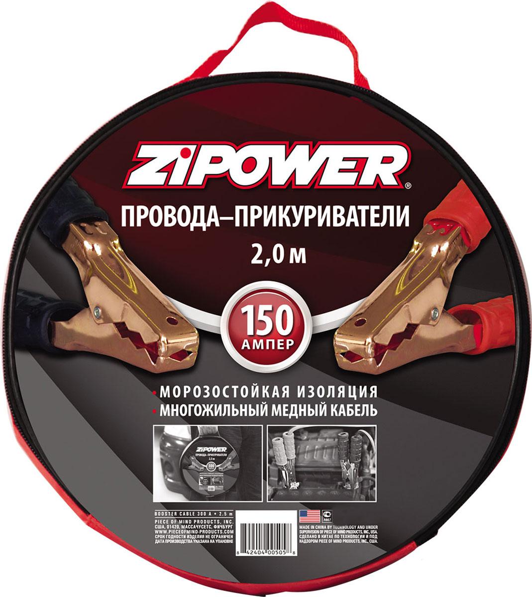 Провода прикуривателя Zipower, 150 А, 2 мPM 0503Провода прикуривателя Zipower изготовлены из многожильного медного провода с двойной морозостойкой изоляцией и отвечают всем необходимым стандартам. Они обеспечивают уверенный запуск двигателя от аккумулятора другого автомобиля. Благодаря высокому качеству провода прослужат много лет. Многожильный медный провод с двойной морозостойкой обмоткой гарантирует высокую надежность. В комплекте удобная сумка для переноски и хранения. Длина: 2 м. Сила тока: 150 А.
