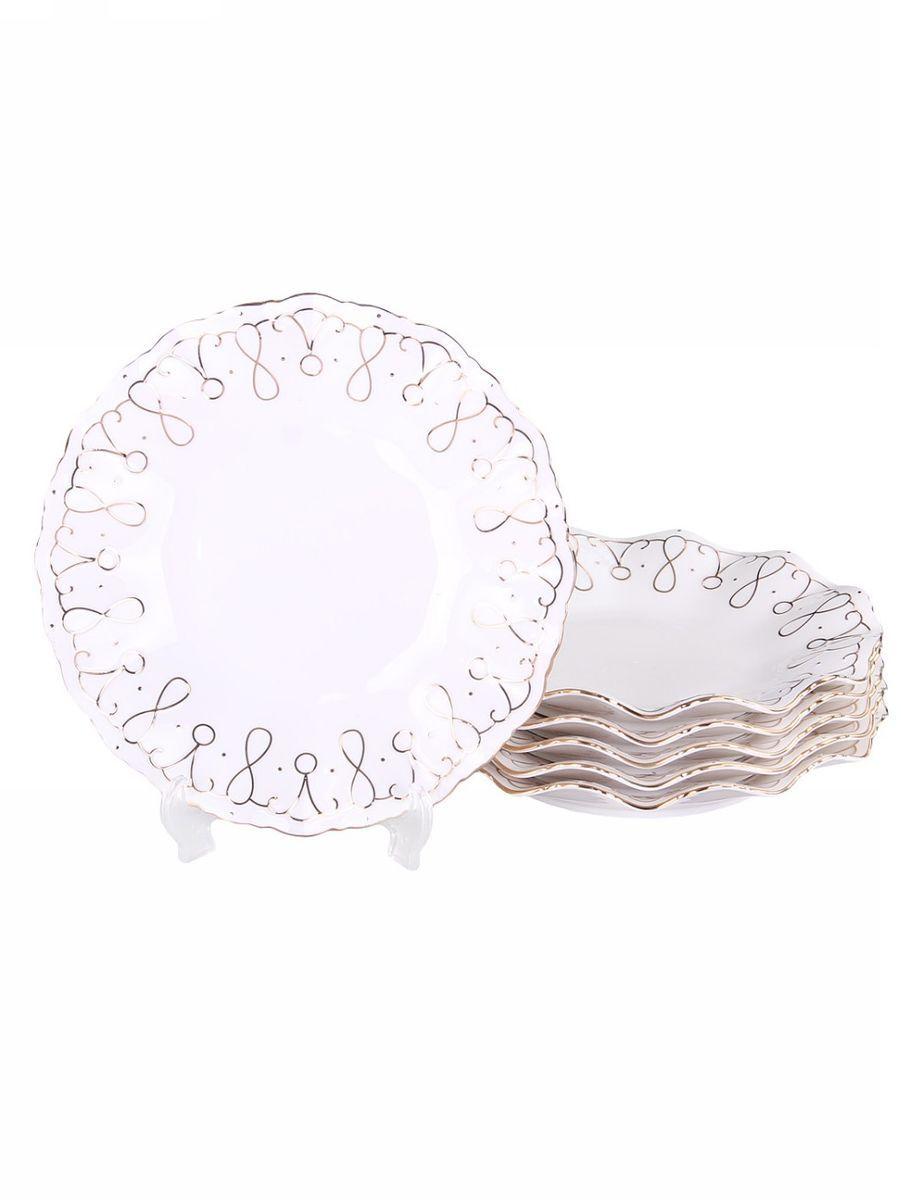 Набор обеденных тарелок 26см 6 PATRICIAIM10519-10Набор состоит из шести обеденных тарелок диаметром 26 см. Все изделия выполнены из фарфора высокого качества и украшены позолотой. Данный товар имеет подарочную упаковку.