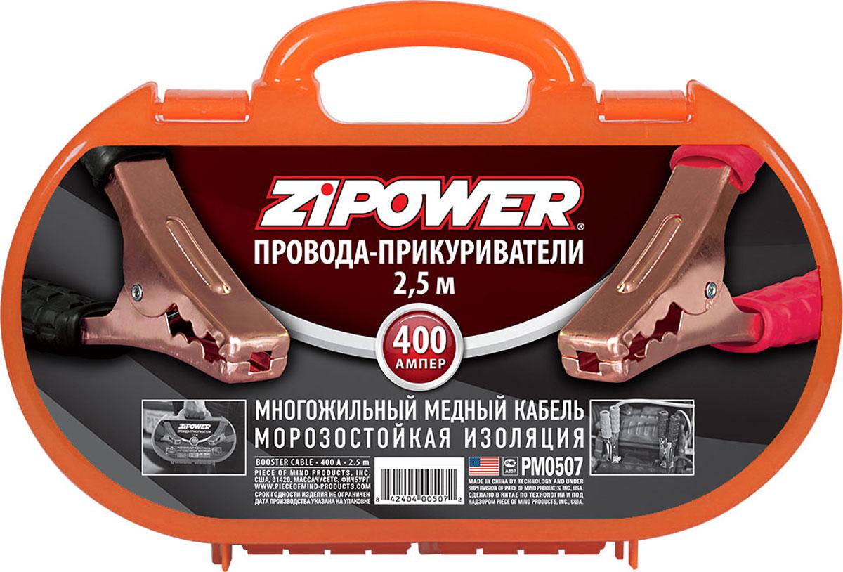 Провода прикуривателя Zipower, 400 А, 2 мPM 0507Провода прикуривателя Zipower изготовлены из многожильного медного провода с двойной морозостойкой изоляцией и отвечают всем необходимым стандартам. Они обеспечивают уверенный запуск двигателя от аккумулятора другого автомобиля. Благодаря высокому качеству провода прослужат много лет. Многожильный медный провод с двойной морозостойкой обмоткой гарантирует высокую надежность. В комплекте удобный пластиковый кейс для переноски и хранения. Длина: 2 м. Сила тока: 400 А.