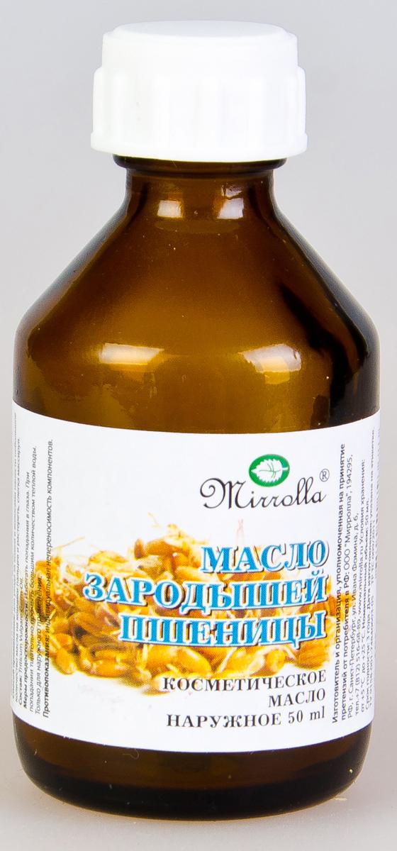 Масло Зародышей пшеницы 50мл