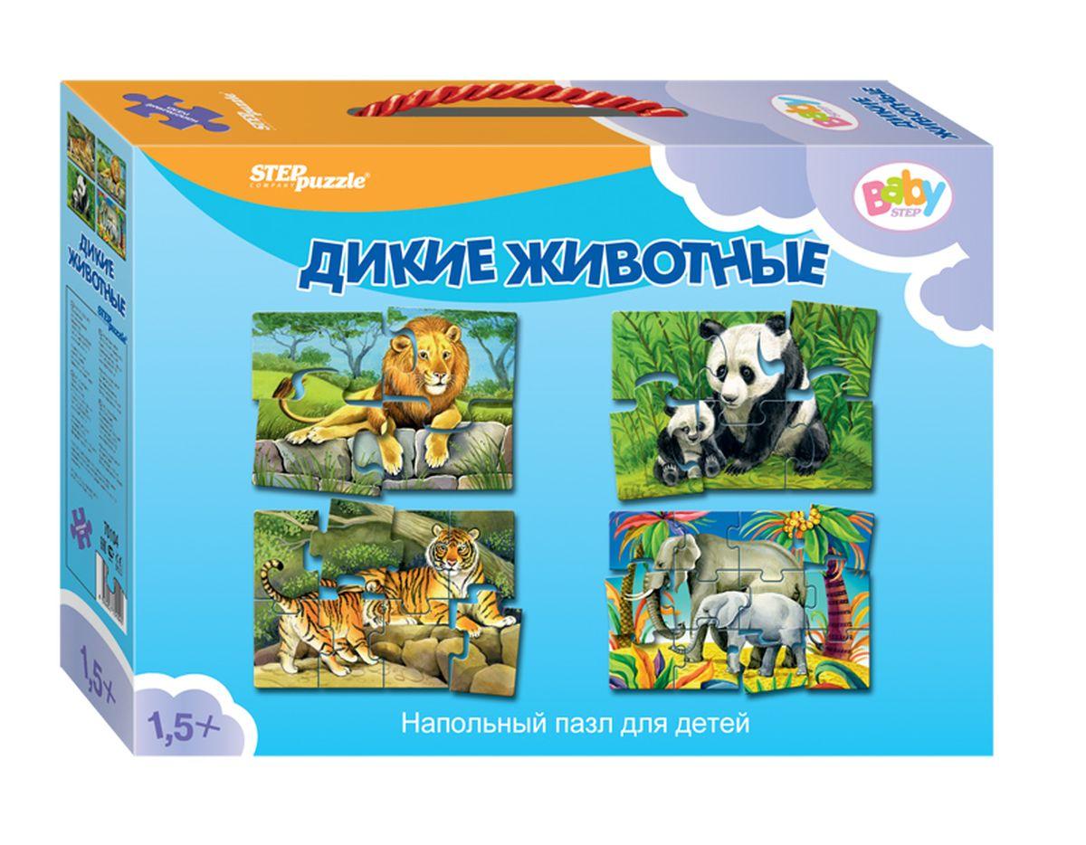 Step Puzzle Напольный пазл Мозаика Дикие животные70104Напольный пазл-увлекательная и познавательная игра для малышей. Развивают координацию общих движений, сенсорные навыки, внимание и ассоциативное мышление.