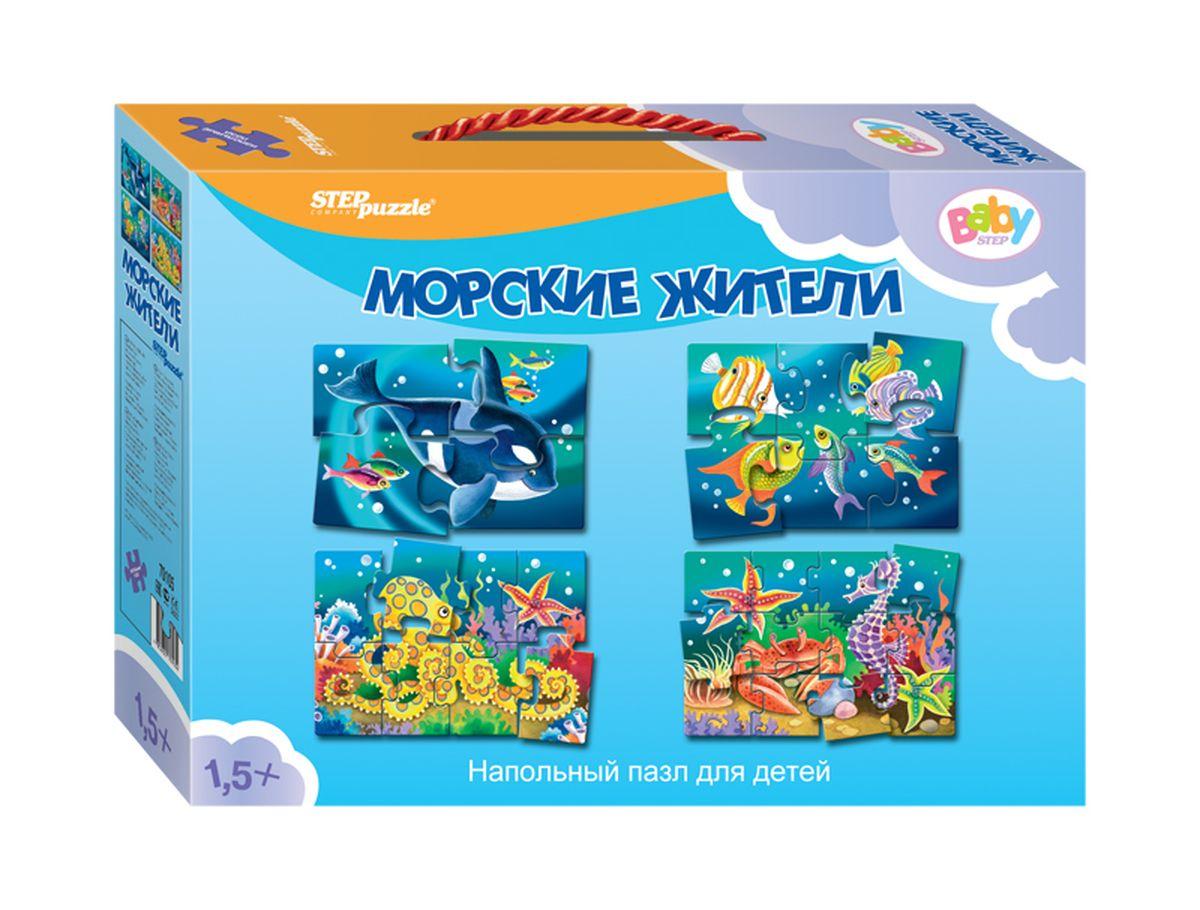 Step Puzzle Напольный пазл Мозаика Морские жители70105Напольный пазл-увлекательная и познавательная игра для малышей. Развивают координацию общих движений, сенсорные навыки, внимание и ассоциативное мышление.