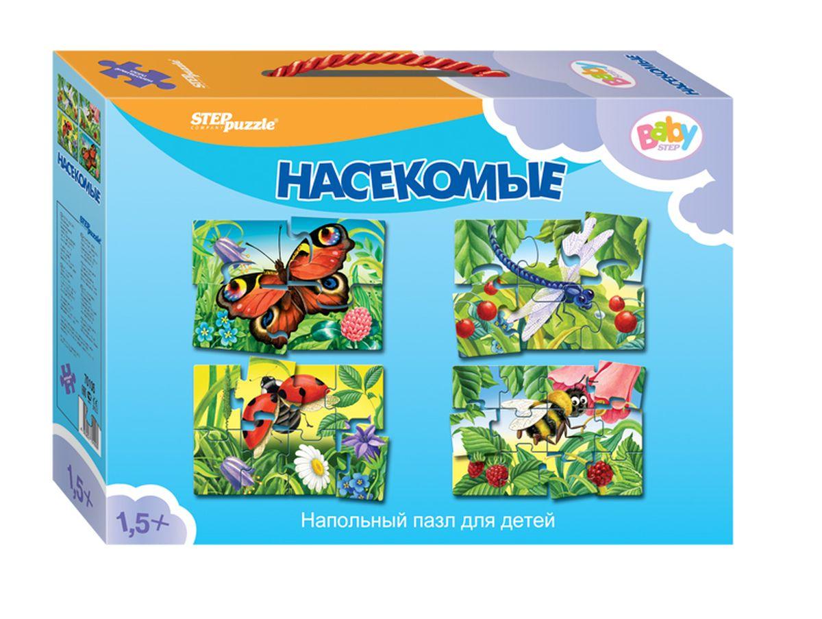 Step Puzzle Напольный пазл Мозаика Насекомые70106Напольный пазл-увлекательная и познавательная игра для малышей. Развивают координацию общих движений, сенсорные навыки, внимание и ассоциативное мышление.