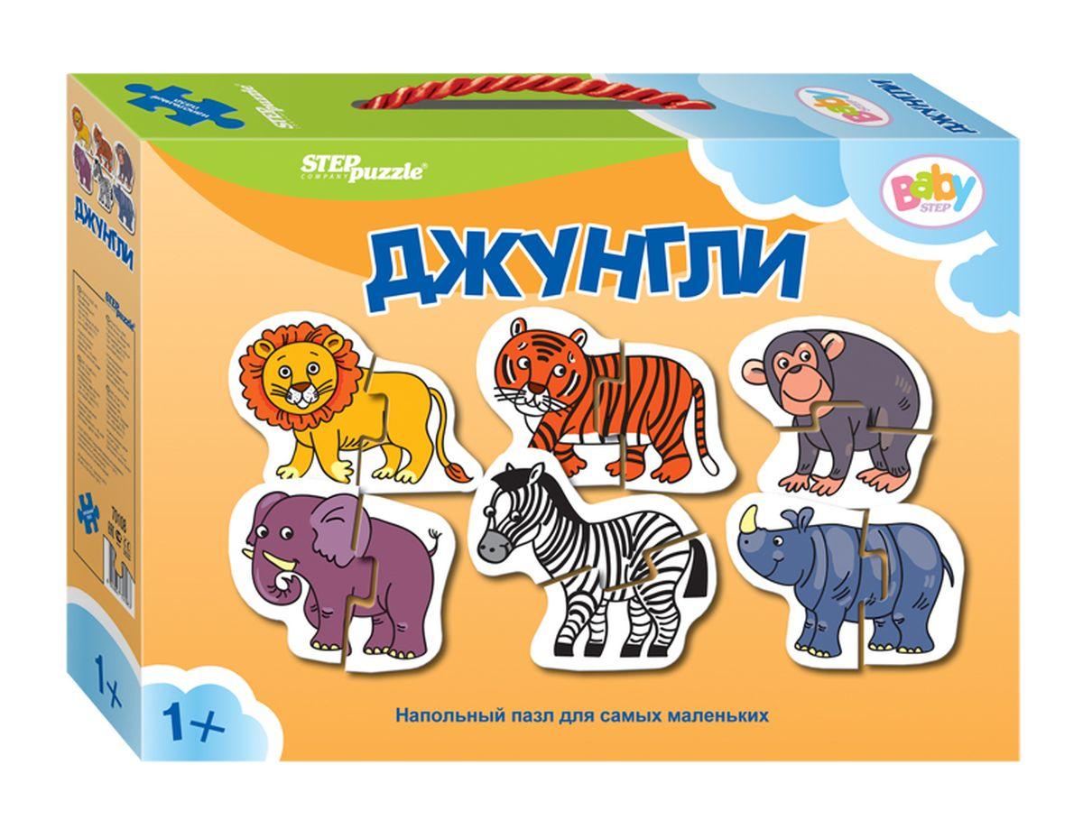 Step Puzzle Напольный пазл Мозаика Джунгли70108Напольный пазл-увлекательная и познавательная игра для малышей. Развивают координацию общих движений, сенсорные навыки, внимание и ассоциативное мышление.