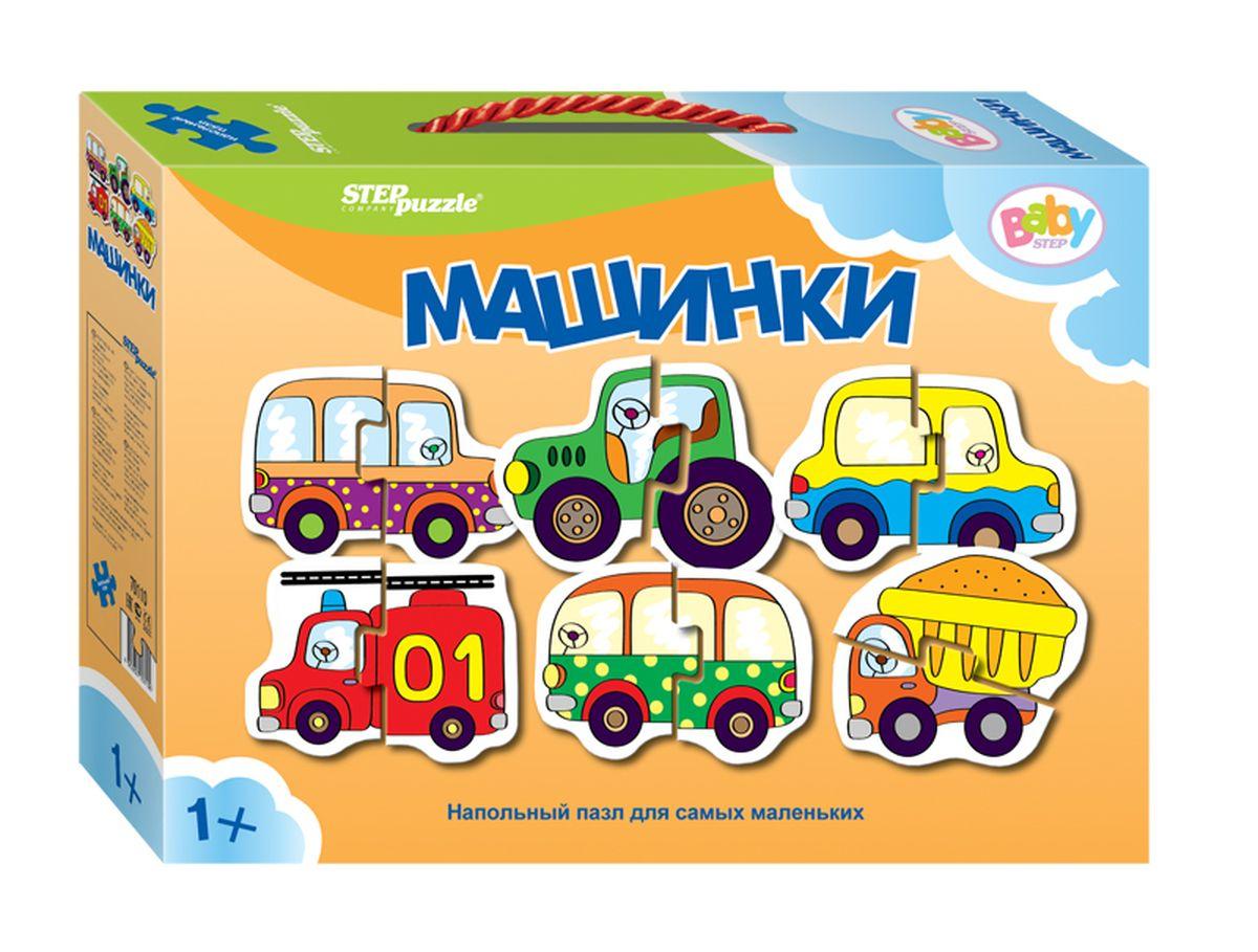 Step Puzzle Напольный пазл Мозаика Машинки70110Напольный пазл-увлекательная и познавательная игра для малышей. Развивают координацию общих движений, сенсорные навыки, внимание и ассоциативное мышление.