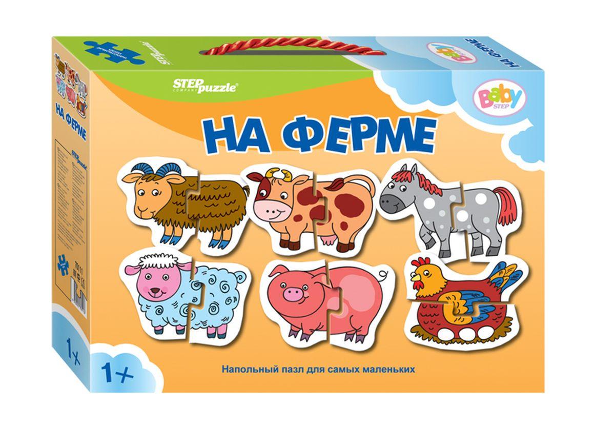 Step Puzzle Напольный пазл Мозаика На ферме70111Напольный пазл-увлекательная и познавательная игра для малышей. Развивают координацию общих движений, сенсорные навыки, внимание и ассоциативное мышление.