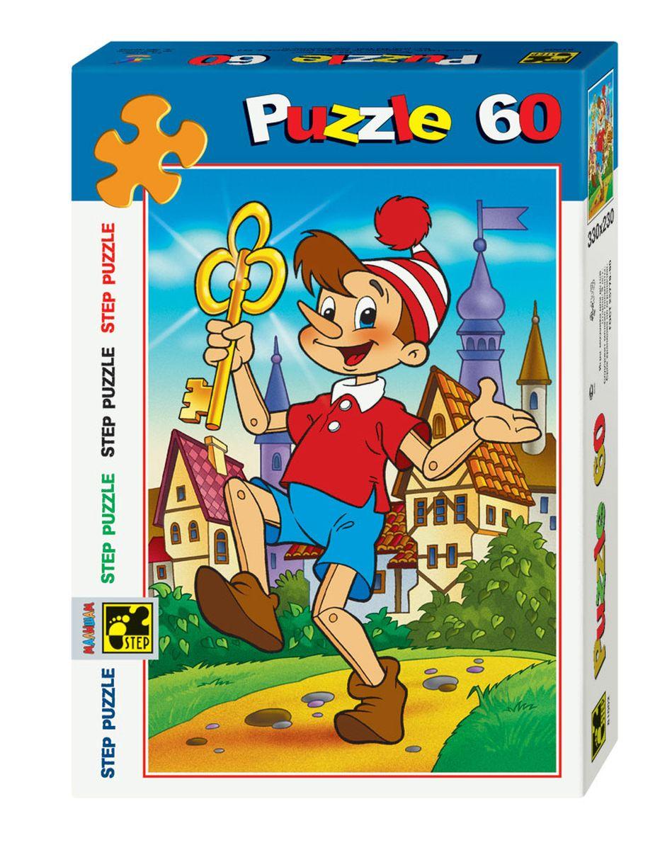 Step Puzzle Мозаика Золотой ключик