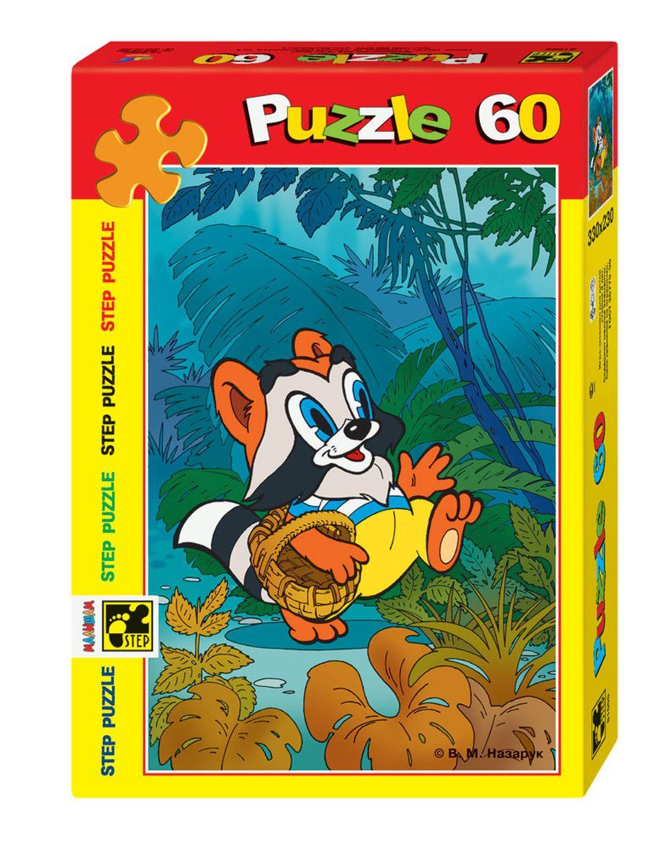 Step Puzzle Мозаика Крошка Енот81005Пазлы – это увлекательное хобби для всей семьи, позволяющие увидеть весь мир, не выходя из дома. Яркие картинки пазлов познакомят со знаменитыми картинами великих мастеров, позволят увидеть известные памятники архитектуры, напомнят о любимых сказочных и мультипликационных героях. Пазлы активно развивают мышление, внимание и память. Компания Step Puzzle гарантирует высокое качество каждого пазла и точность подгонки. Вся наша продукция выполнена из высококачественного материала, не содержат токсичных материалов.