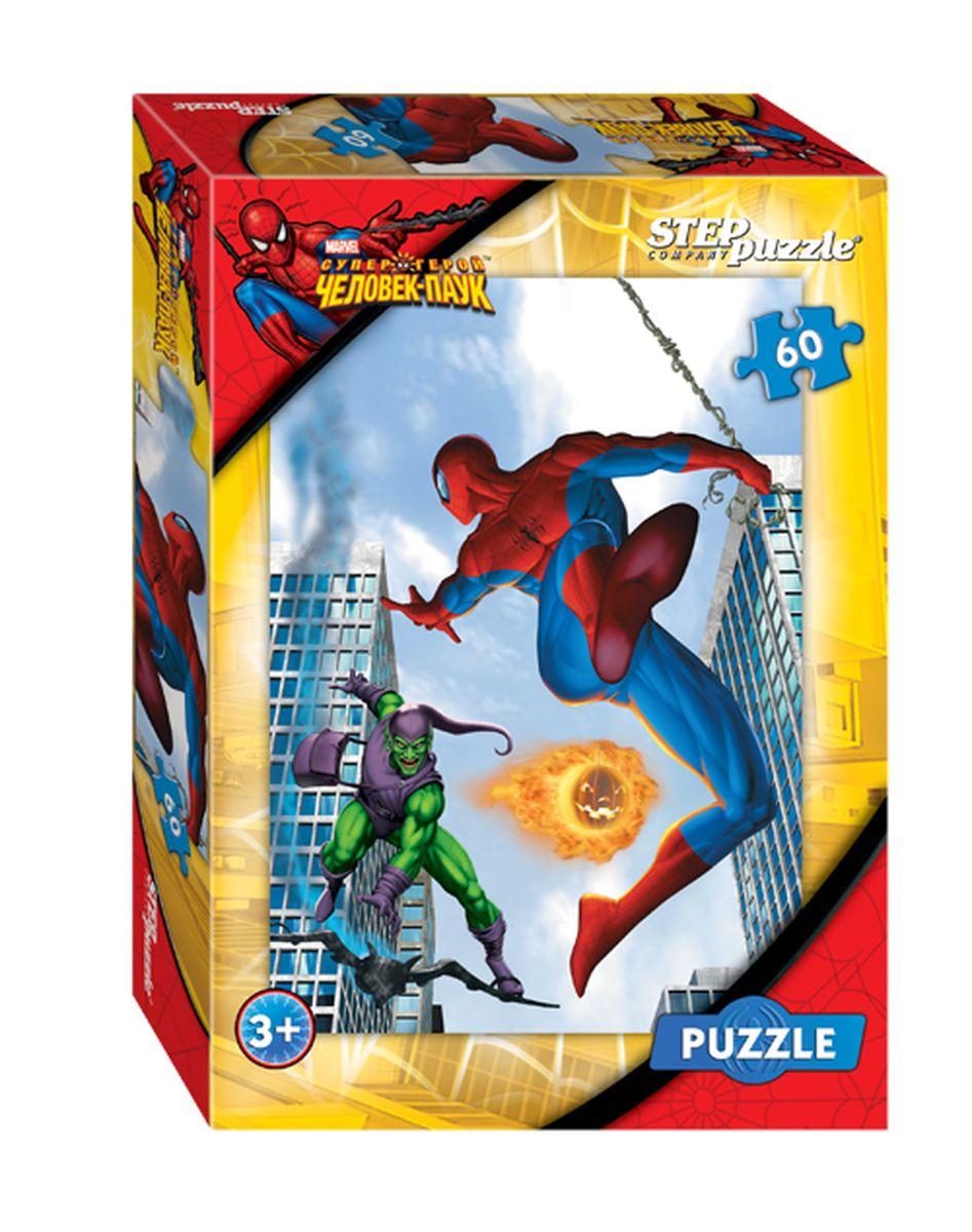 Step Puzzle Мозаика Человек-паук