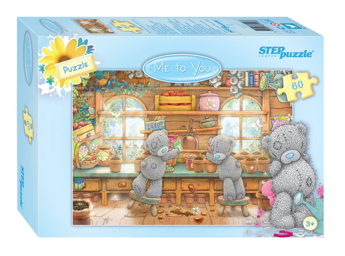 Step Puzzle Мозаика Me to You81118Однажды маленькая девочка возле полуразрушенного дома нашла необычного плюшевого медвежонка. Его шерстка от зимних морозов стала серой, а нос посинел от холода. Девочка забрала себе мишку. Tatty Teddy стал ее самой любимой игрушкой. Теперь знаменитый серый мишка Tatty Teddy появился на наших пазлах. Соберите пазл и прикоснитесь к любимому серому медвежонку.