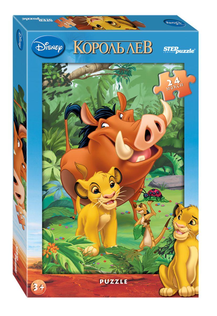 Step Puzzle Мозаика maxi Король Лев90007Одна из смых знаменитых историй Disney о необыкновенных приключениях львенка Симбы, наследника повелителя саванны Муфасы. Коварно лишенный трона вероломным дядей Шрамом, принц Симба бежал в изгнание. Но в положенный час, Симба вернулся. Вернулся, чтобы свергнуть самозванца и стать тем, кем ему предназначено судьбой — могучим, мудрым и бесстрашным Королем Львом.
