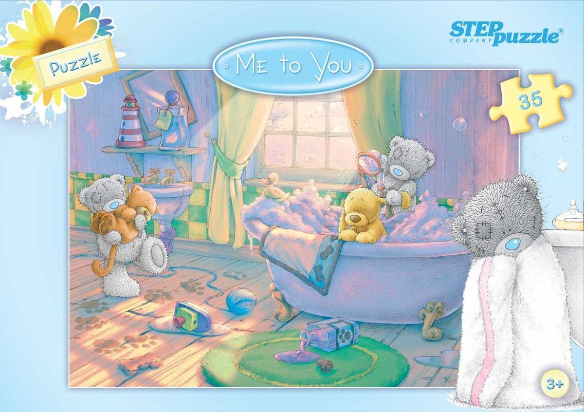 Step Puzzle Мозаика Me to You91118Однажды маленькая девочка возле полуразрушенного дома нашла необычного плюшевого медвежонка. Его шерстка от зимних морозов стала серой, а нос посинел от холода. Девочка забрала себе мишку. Tatty Teddy стал ее самой любимой игрушкой. Теперь знаменитый серый мишка Tatty Teddy появился на наших пазлах. Соберите пазл и прикоснитесь к любимому серому медвежонку.