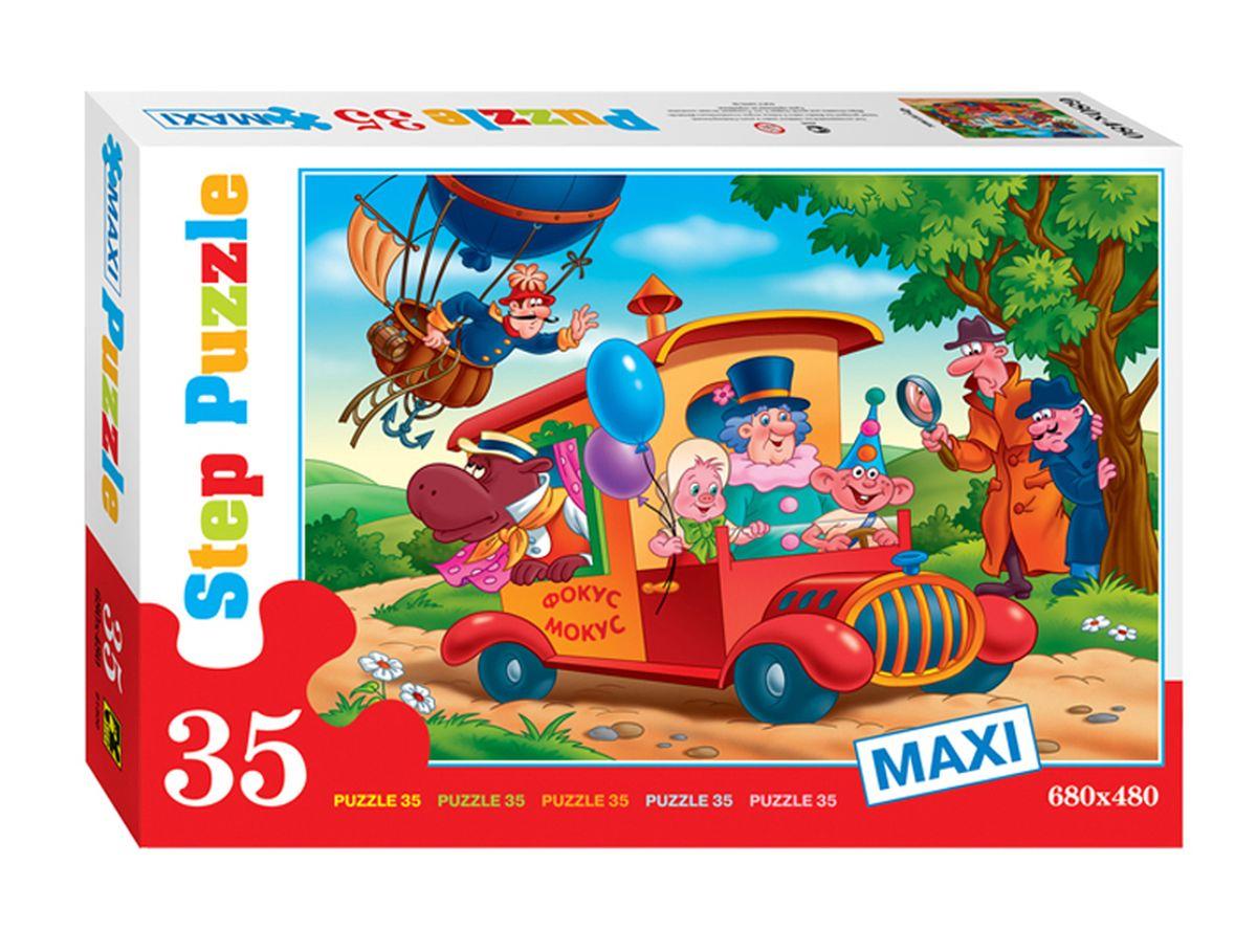 Step Puzzle Мозаика MAXI Фунтик91300Крупные пазлы отлично подходят для детей от 3х лет. Они удобные в манипулировании, эргономичны для детской руки, активно развивают мышление, внимание и память. Пазлы Компании Step Puzzle выполнены из высококачественного материала, не содержат токсичных материалов. Мы гарантируем высокое качество каждого пазла и точность подгонки.