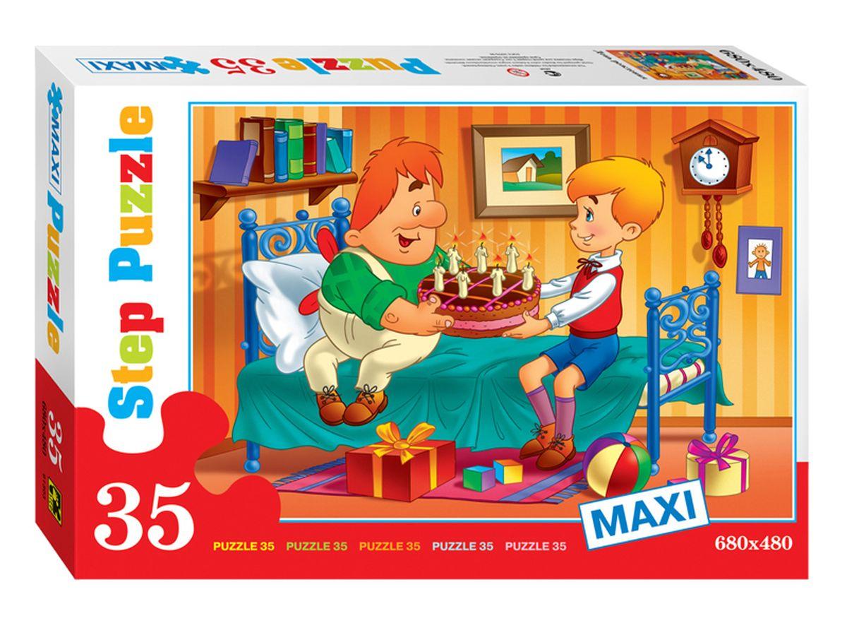 Step Puzzle Мозаика MAXI День рождения91303Крупные пазлы отлично подходят для детей от 3х лет. Они удобные в манипулировании, эргономичны для детской руки, активно развивают мышление, внимание и память. Пазлы Компании Step Puzzle выполнены из высококачественного материала, не содержат токсичных материалов. Мы гарантируем высокое качество каждого пазла и точность подгонки.