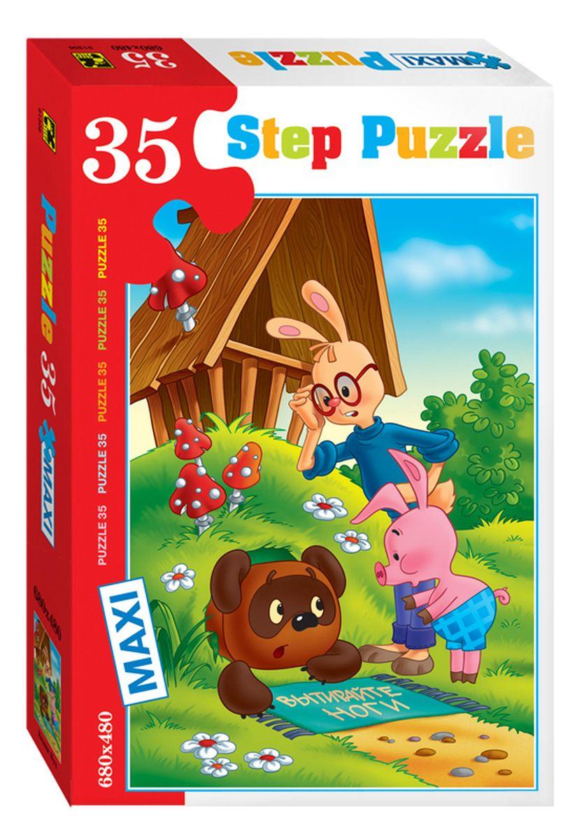 Step Puzzle Мозаика MAXI Винни Пух91306Крупные пазлы отлично подходят для детей от 3х лет. Они удобные в манипулировании, эргономичны для детской руки, активно развивают мышление, внимание и память. Пазлы Компании Step Puzzle выполнены из высококачественного материала, не содержат токсичных материалов. Мы гарантируем высокое качество каждого пазла и точность подгонки.
