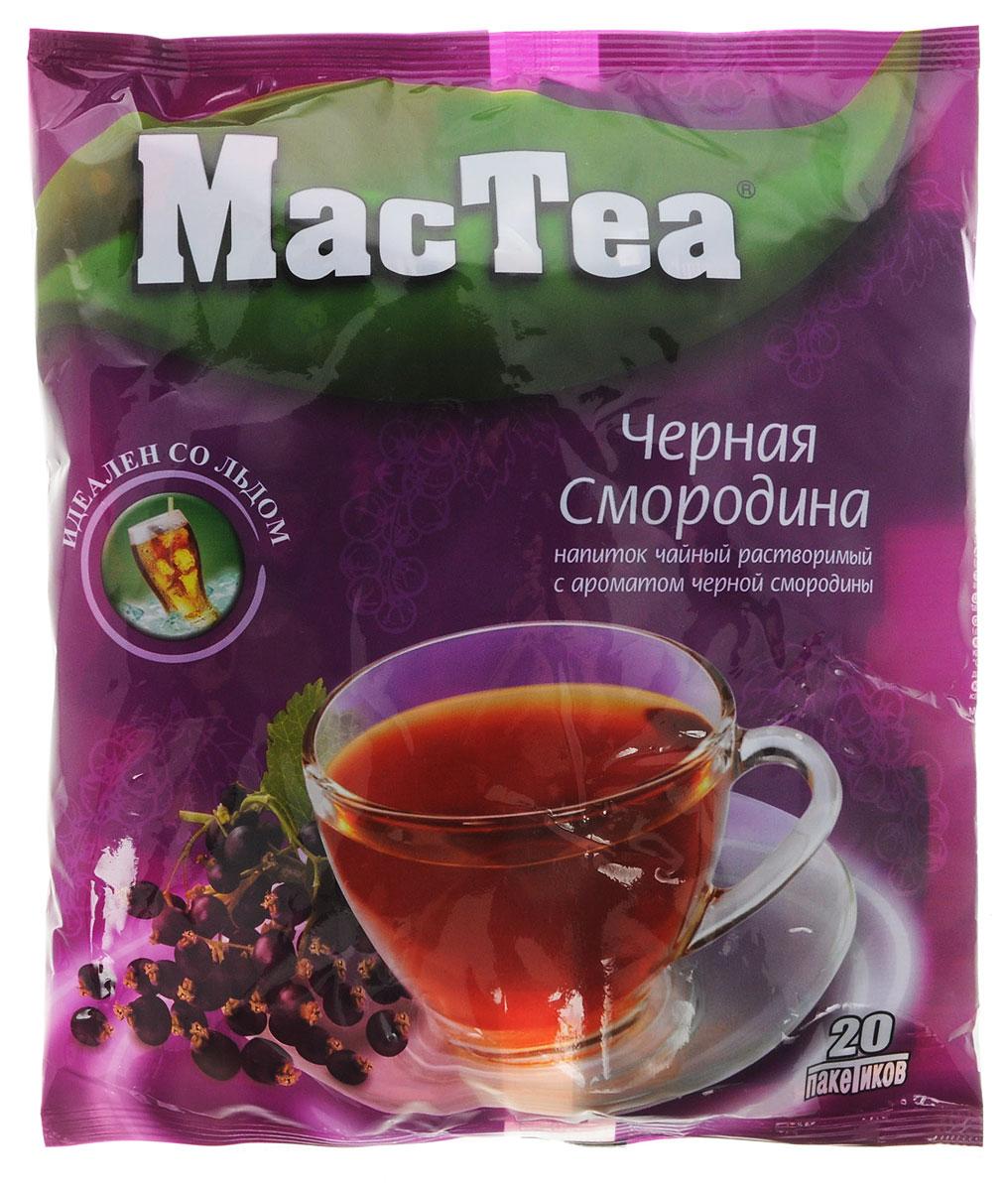 MacTea напиток чайный с черной смородиной, 20 шт