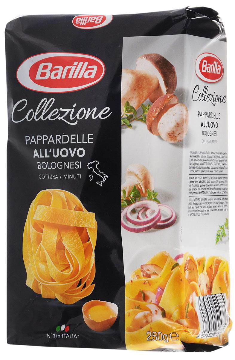 Barilla Pappardelle паста паппарделле яичные, 250 г