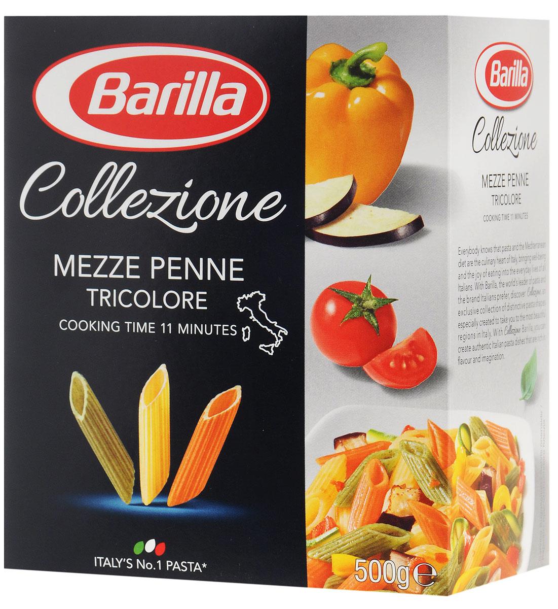 Barilla Mezze Penne Tricolore паста мецце пенне трехцветные, 500 г