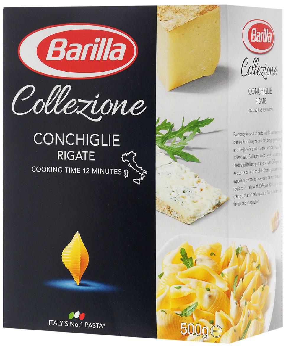 Barilla Conchiglie Rigate паста конкилье ригате, 500 г