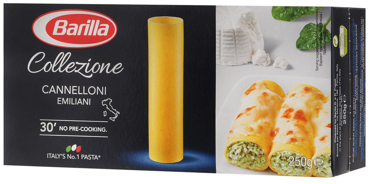 Barilla Cannelloni паста каннеллони, 250 г