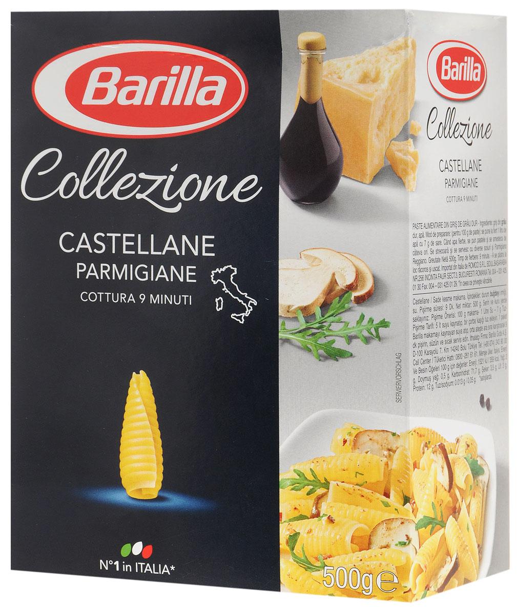 Barilla Castellane паста кастеллане, 500 г