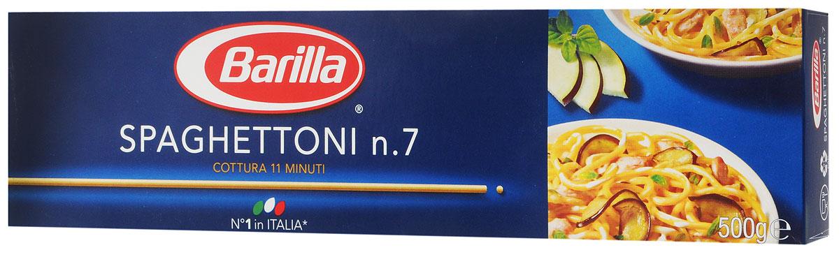 Barilla Spaghettoni паста спагеттони, 500 г
