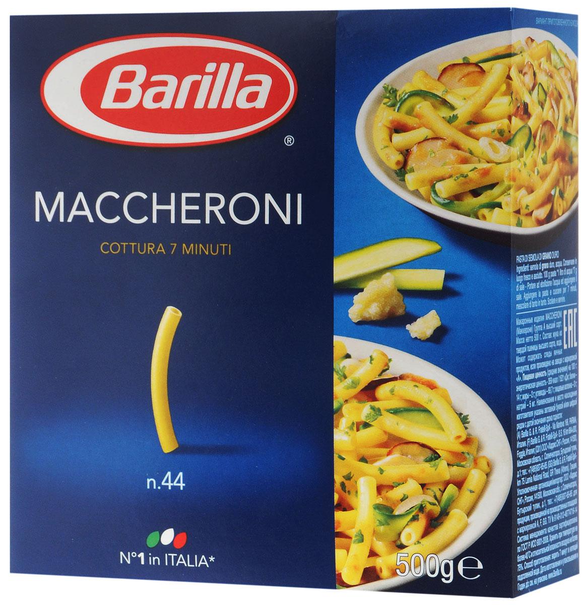 Barilla Maccheroni паста маккерони, 500 г