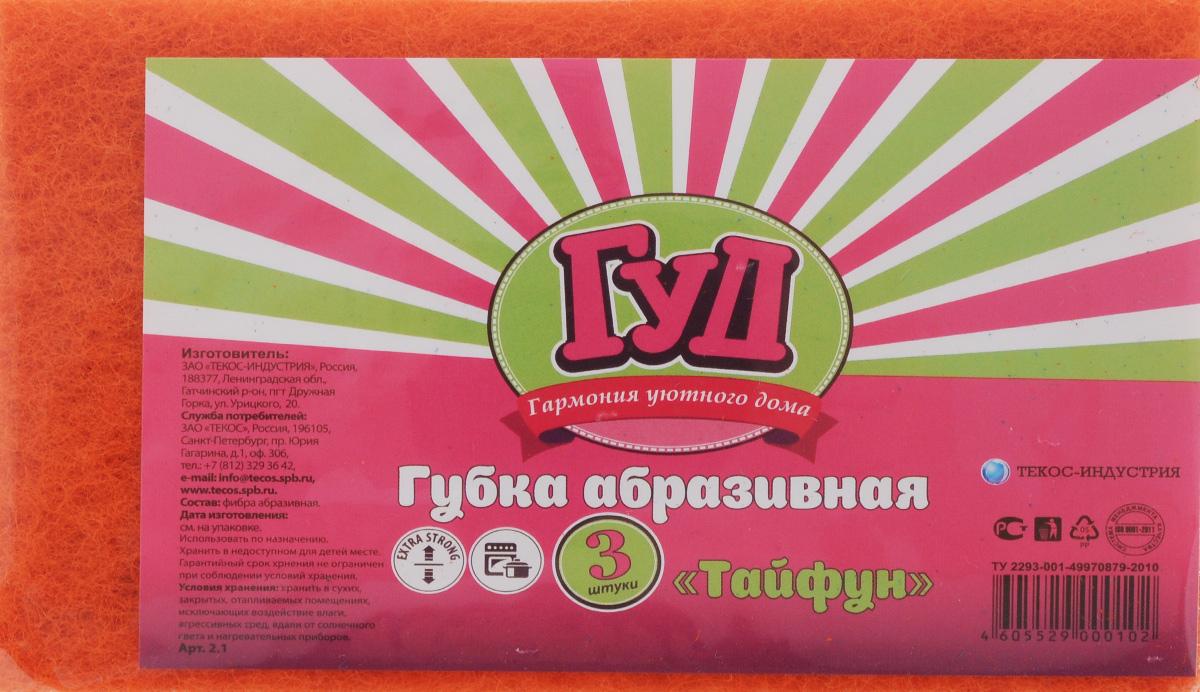Губка для посуды Гуд Тайфун, абразивная, жесткая, 15 х 10 см, 3 шт2.1Губки Гуд Тайфун выполнены из жесткой абразивной фибры и предназначены для удаления стойких загрязнений на посуде. Они также идеально подходят для чистки застарелых загрязнений на посуде и кухонной плите. Обладают повышенной прочностью, что обуславливает их долговечность. В комплекте 3 губки разного цвета Размер губки: 15 х 10 х 0,5 см.