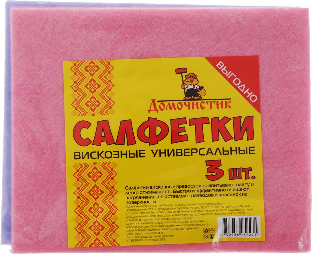 Салфетка для уборки Домочистик из вискозы, универсальная, цвет: розовый, сиреневый, 25 x 30 см, 3 шт13014_розовый, сиреневыйСалфетки для уборки Домочистик, выполненные из вискозы и полиэстера, превосходно впитывают влагу и легко отжимаются. Они быстро и эффективно очищают загрязнения, не оставляют разводов и ворсинок на поверхности. В комплекте 3 салфетки.
