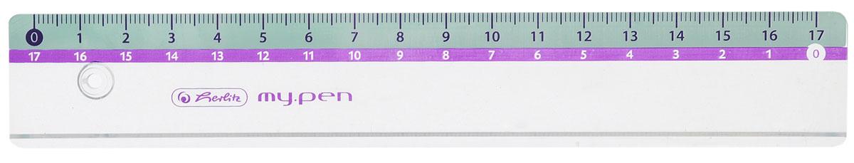 Herlitz Линейка My Pen цвет голубой 17 см