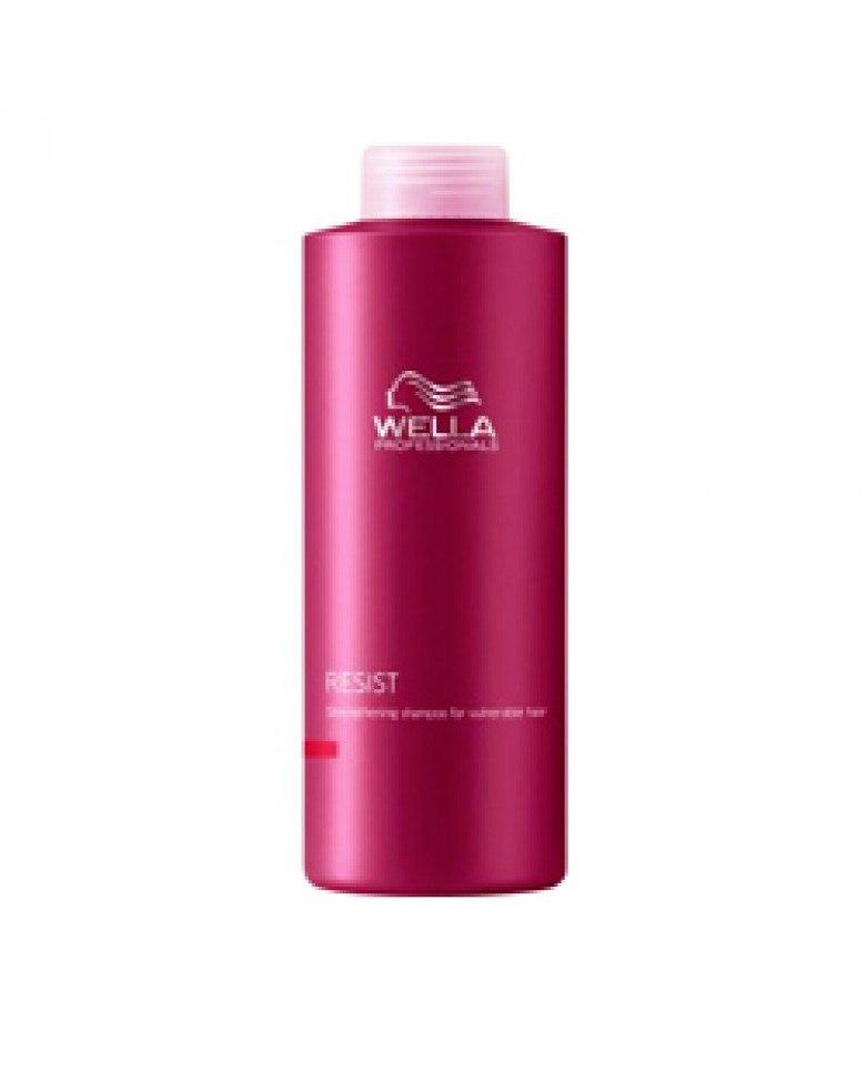 Wella Укрепляющий шампунь Age Line для ослабленных волос, 1000 мл118259Деликатное очищение обеспечит вашим волосам укрепляющий шампунь для ослабленных волос от Wella. Средство восстанавливает эластичность волос, увлажняет их, придает им ухоженный вид. Шампунь обладает уникальным составом, он придает волосам потрясающий блеск, при этом эффект сохраняется в течение долгого времени. Кроме того, средство оказывает регенерирующее действие, поддерживает в норме уровень рН, оно оптимально для использования с красками Wella Professionals. Результат: волосы становятся мягкими, легко укладываются и так же легко расчесываются. В состав входят витамин Е, пантенол, масло карите, глиоксиновая кислота.