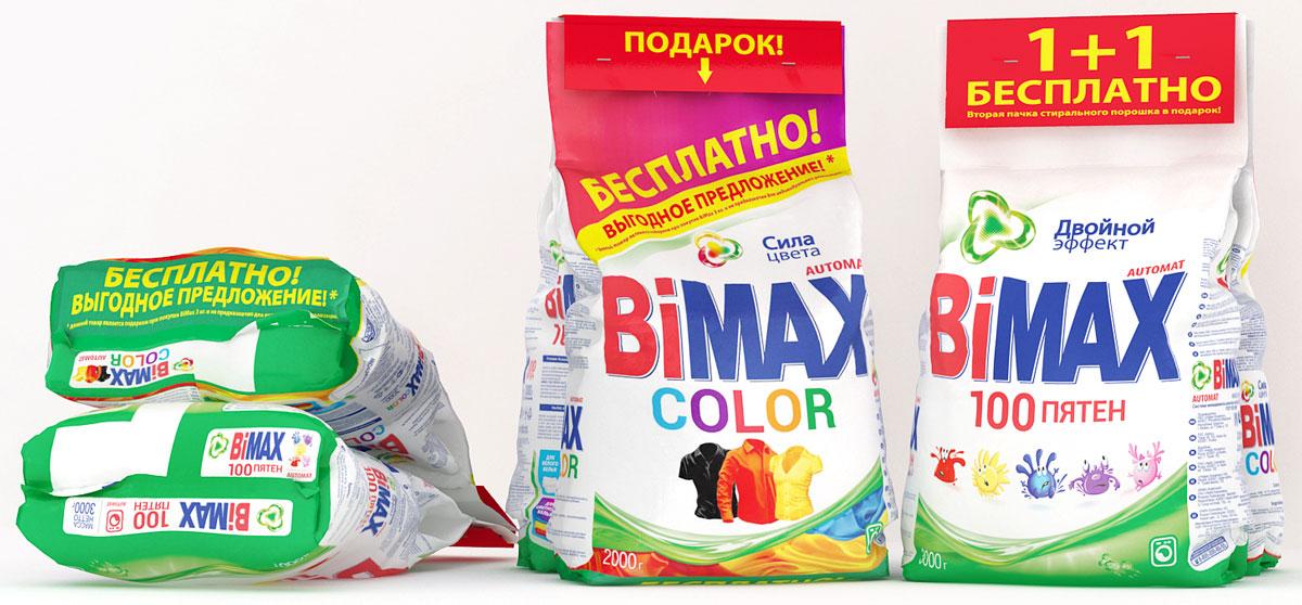 Стиральный порошок BiMax 100 пятен Automat, 3 кг + Стиральный порошок Bimax Color Automat, 2 кг810-9Эффективное средство для стирки белья, обеспечивающее неизменно высокий результат стирки. 1 + 1 БЕСПЛАТНО! По одной цене потребитель получает набор, состоящий из 2 самых популярных серий СМС BiMax.
