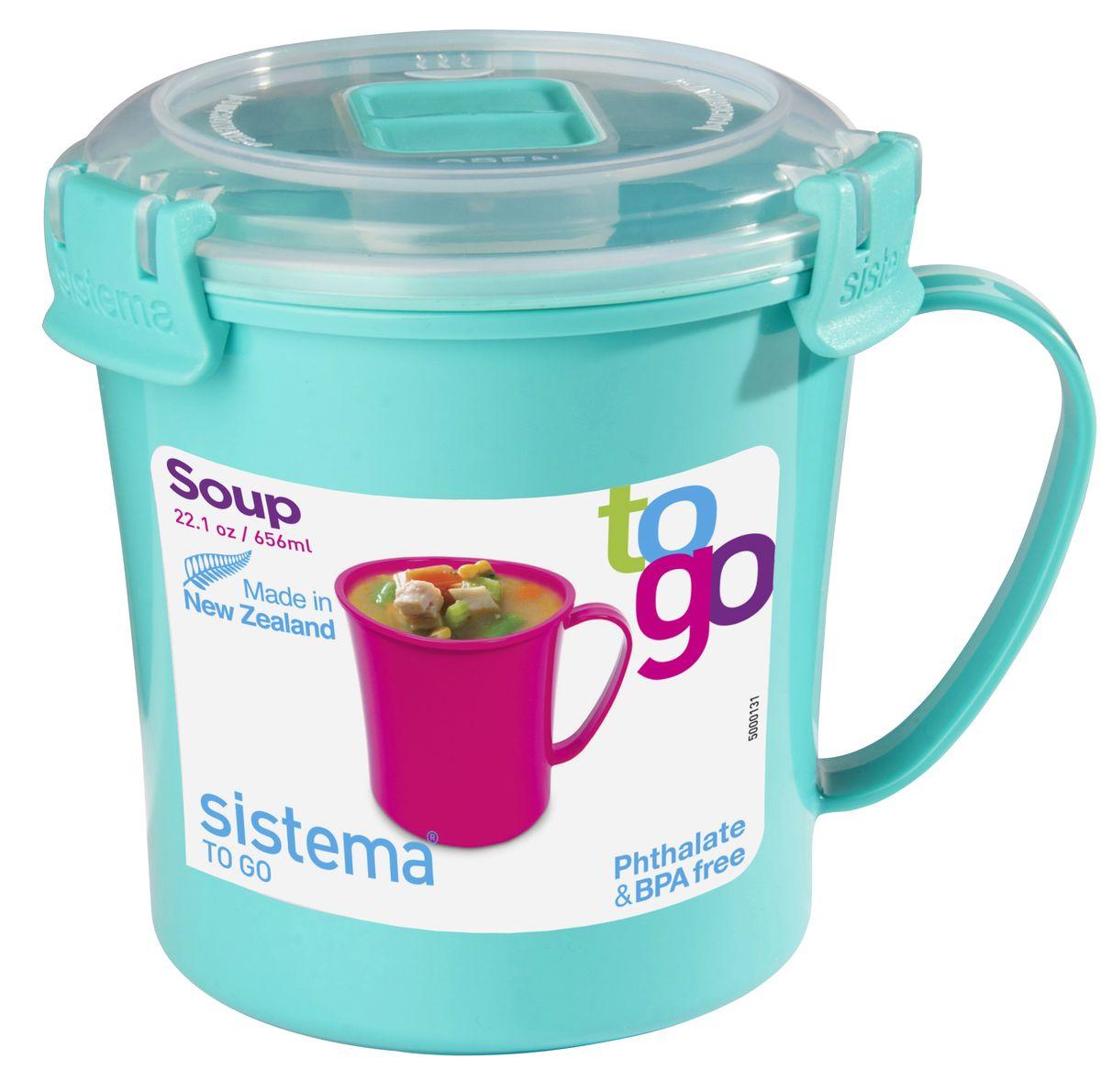Кружка суповая Sistema TO-GO, цвет: бирюзовый, 656 мл21107_бирюзовый